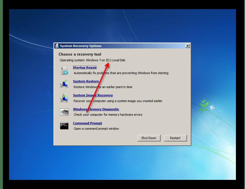 Буква диска с операционной системой в среде восстановления Windows 7