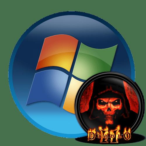Diablo 2 не запускается на Windows 7