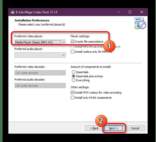 Дополнительные настройки программы K-Lite Codec Pack для libvorbisfile.dll перед установкой