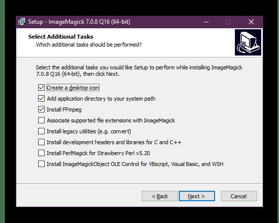 Дополнительные опции при установке ImageMagick