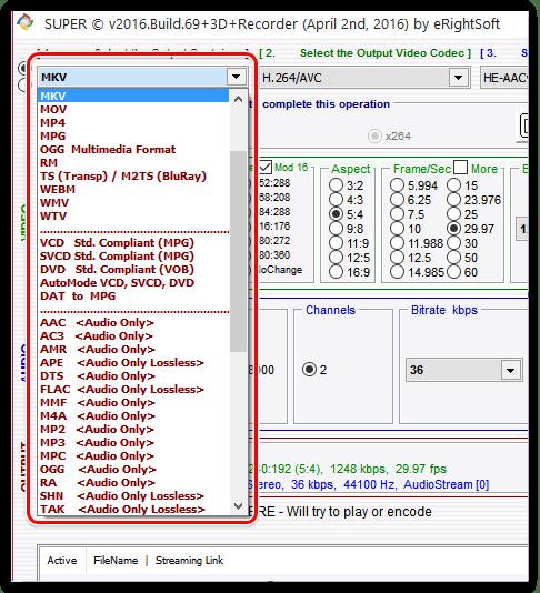 Использование программы SUPER для конвертирования видео