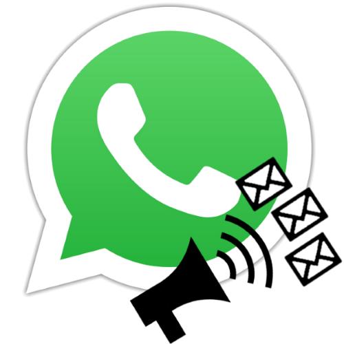 Как делать рассылку в WhatsApp