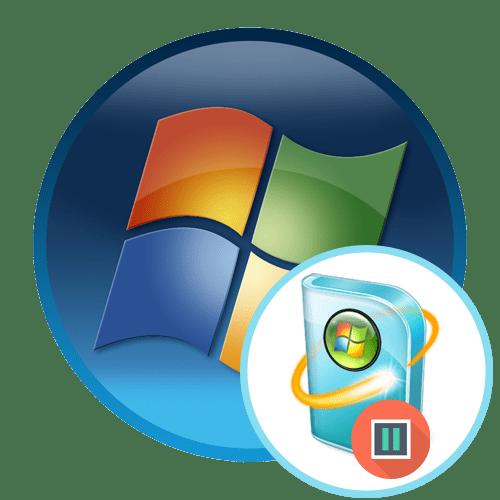 Как остановить обновление в Windows 7