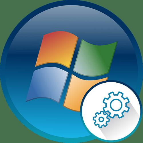 Как открыть Службы в Windows 7