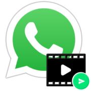 Как отправить видео в ВатсАпе