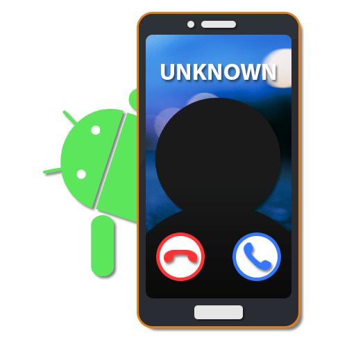 Как поставить фото звонящего на весь экран на Андроид