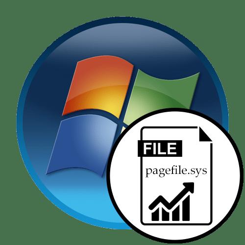Как увеличить виртуальную память на Виндовс 7