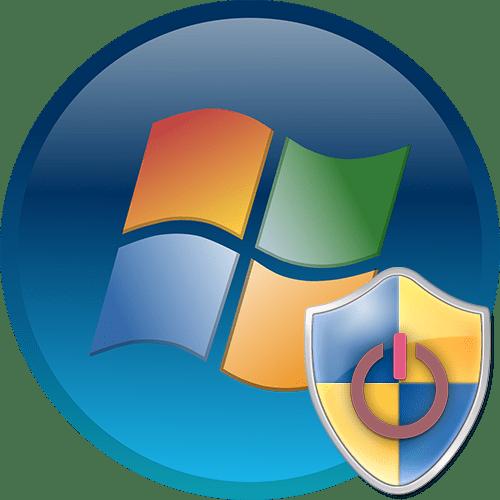 Как включить UAC в Windows 7