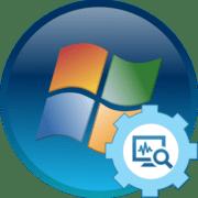 Как запустить Службу политики диагностики в Windows 7