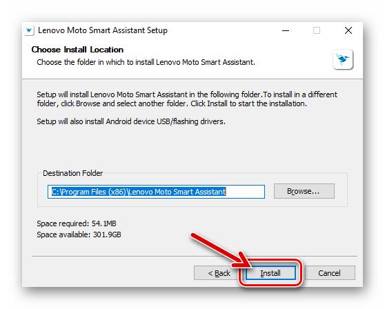 Леново A850 Lenovo Moto Smart Assistant начало копирования файлов программы на диск
