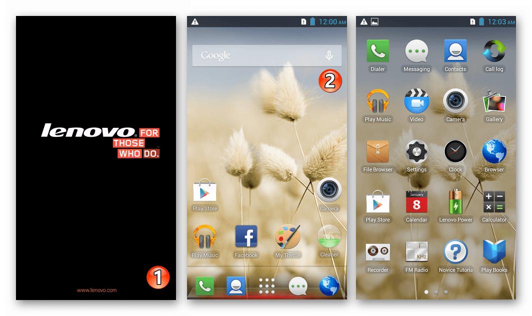 Lenovo A850 первый после прошивки через SP Flash Tool запуск Андроид