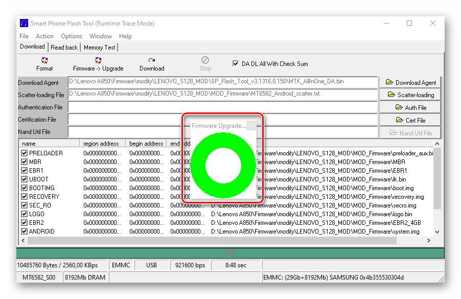 Lenovo A850 прошивка через SP Flash Tool v3 завершена успешно