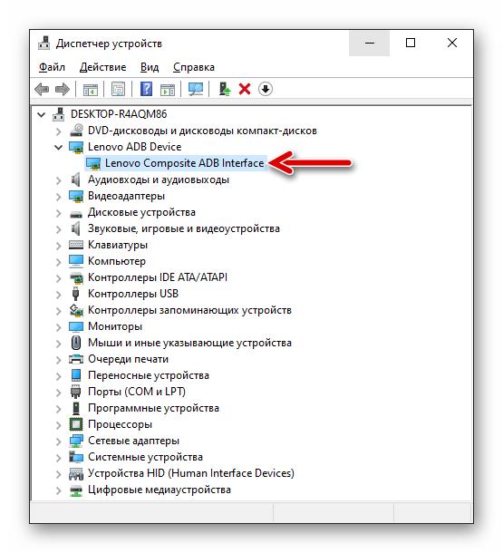 Lenovo A850 с включенной отладкой по USB - определение в Диспетчере устройств Windows