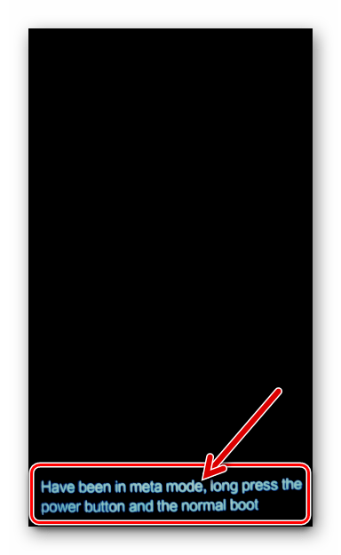 Lenovo A850 смартфон переведен в режим META Mode