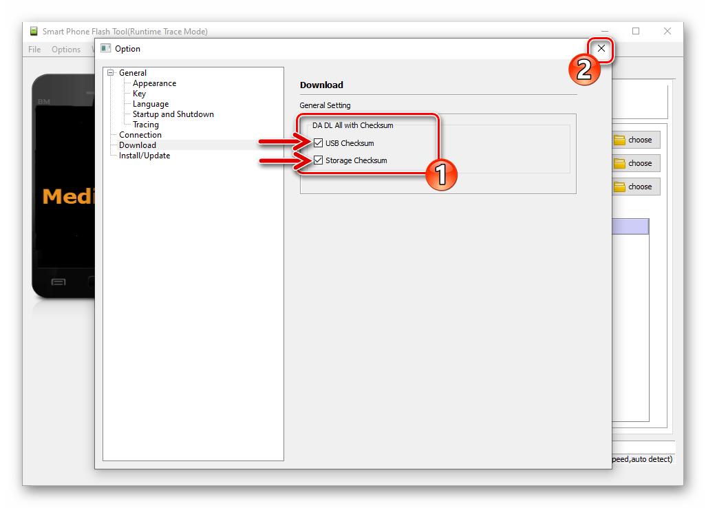 Lenovo A850 SP Flash Tool активация опций DA DL All with Checksum