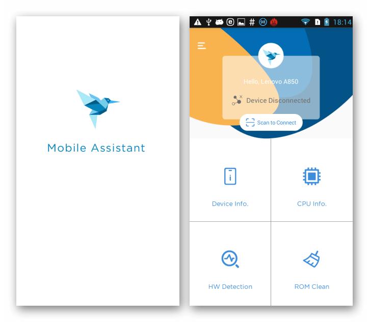 Леново A850 установка мобильной версии приложения Smart Assistant