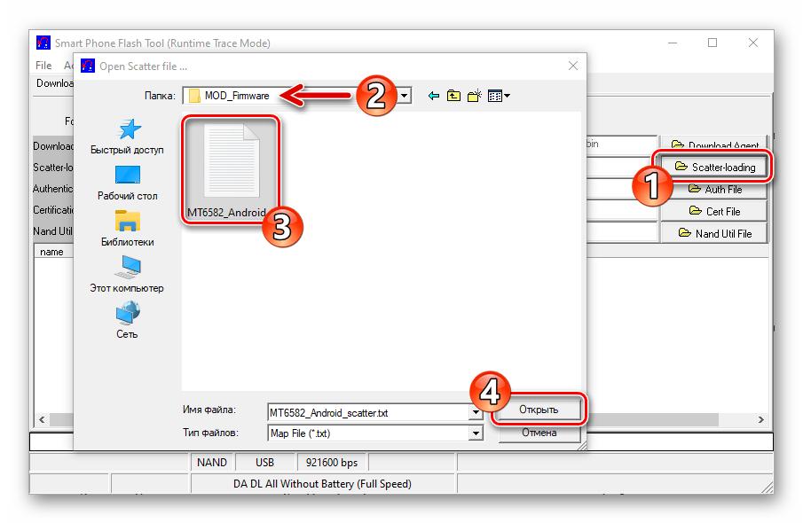 Lenovo A850 загрузка скаттер файла в SP Flash Tool v3