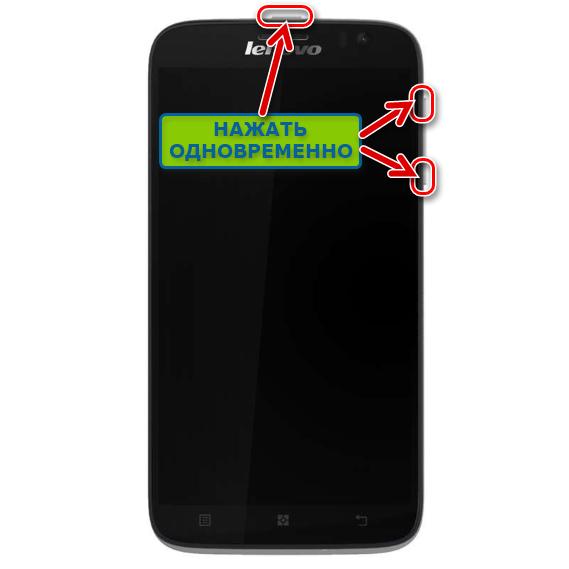 Lenovo A850 заводская среда восстановления (рекавери) смартфона