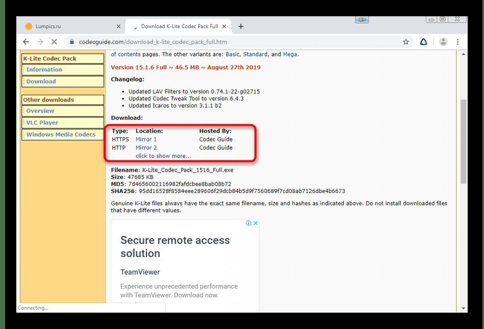 Начало скачивания кодеков для решения проблемы с libvlc.dll в Windows 7