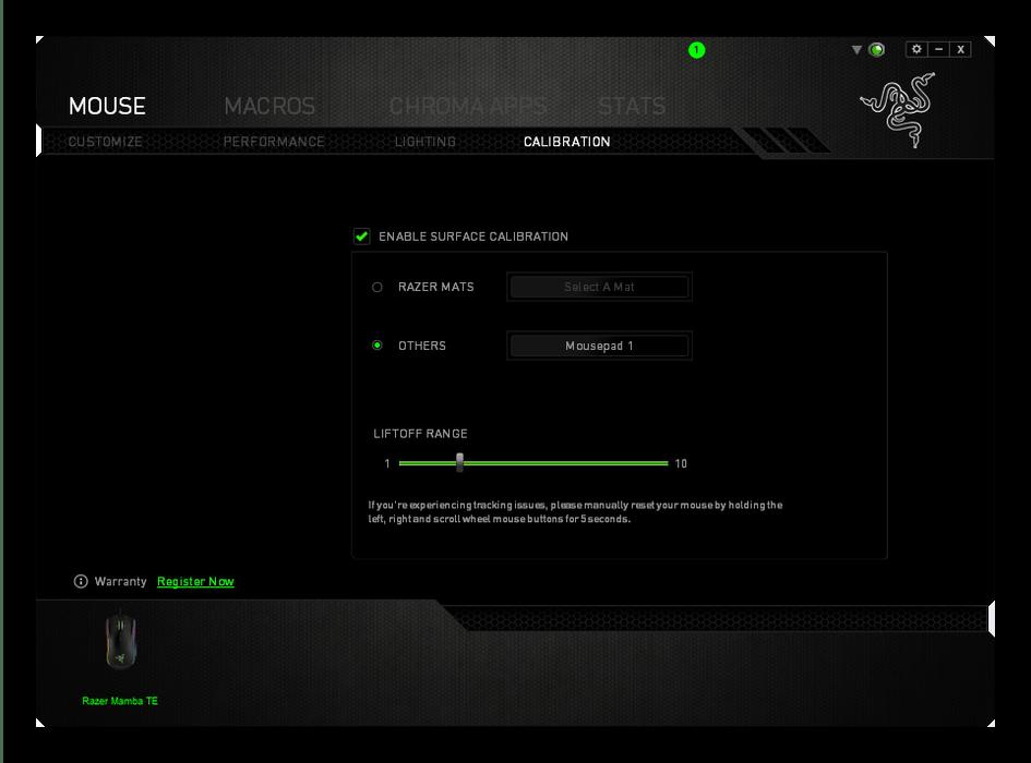 Настройка калибровки в фирменной утилите для решения проблем с дёргающимся курсором на Windows 7