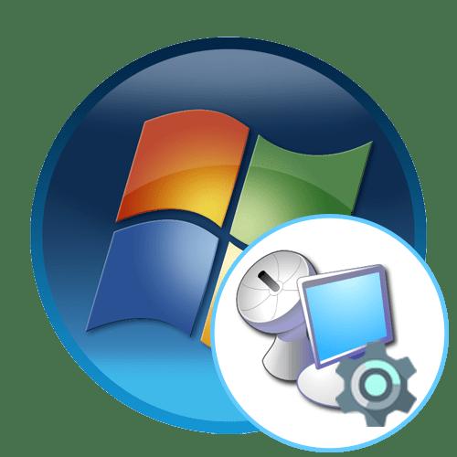 Настройка RDP в Windows 7