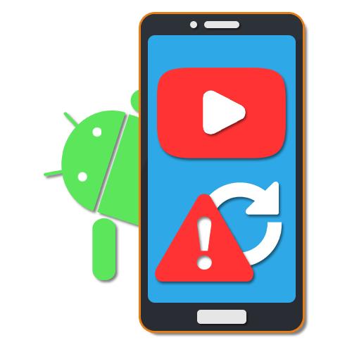 Не обновляется Ютуб на Андроиде