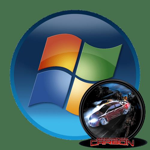 Не запускается NFS Carbon на Windows 7