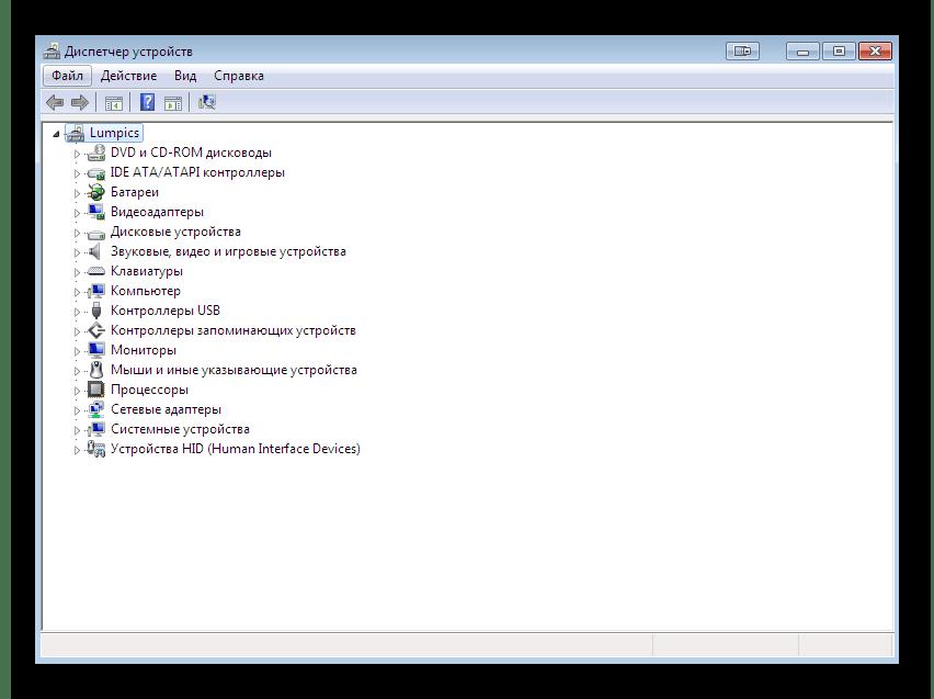 Обновление драйверов для исправления ошибки Kernel data inpage error в Windows 7