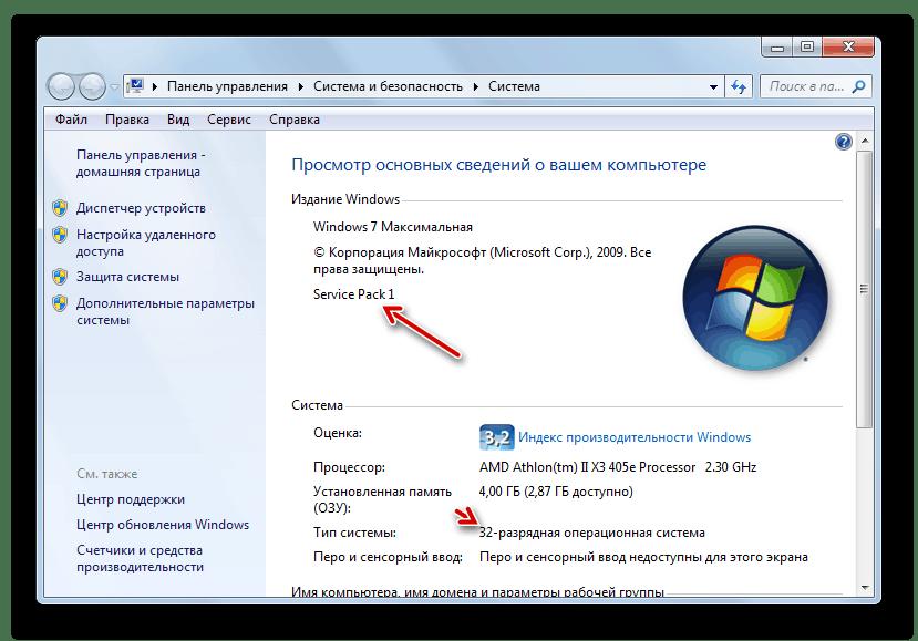 Обновление Windows 7 для исправления неполадок с запуском Metro Exodus