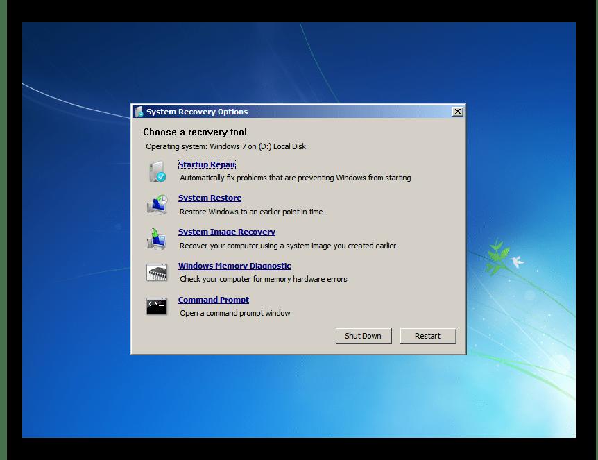 Окно System Recovery Options Windows 7