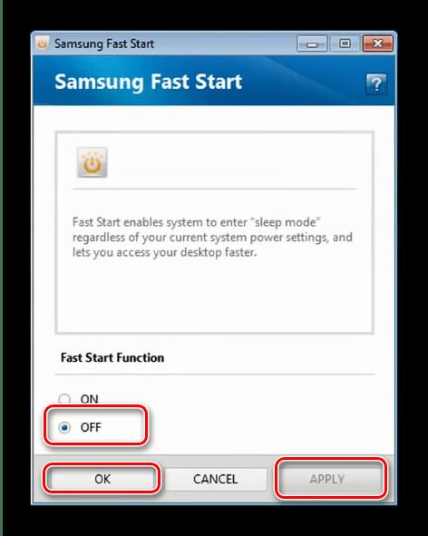 Отключить Samsung Fast Start для решения проблем с затуханием экрана на Windows 7