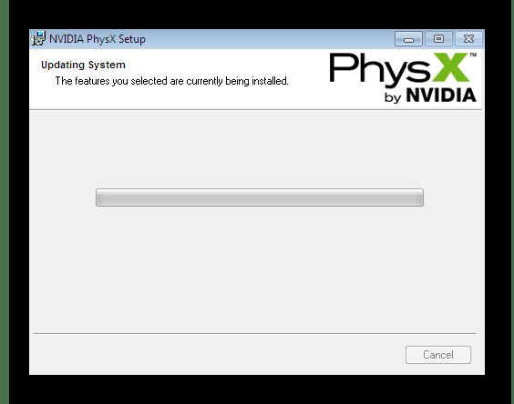 Ожидание установки драйвера для исправления неполадки с файлом nxcooking.dll