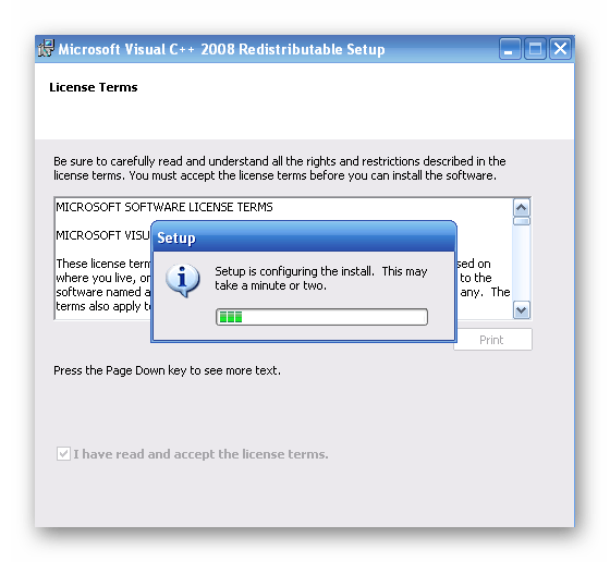 Ожидание завершения инсталляции Visual C++ при исправлении неполадки с bcrypt.dll в Windows XP