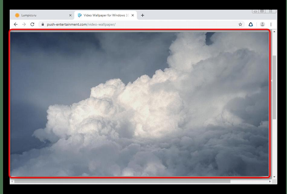 Ознакомление с примерами обоев программы Video Wallpaper на официальном сайте