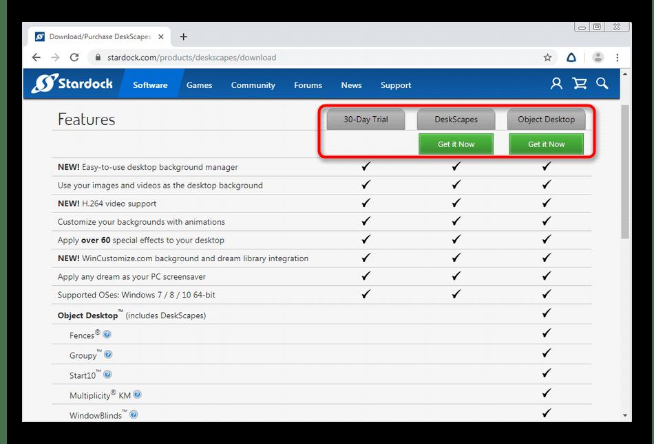 Ознакомление с разными сборками программы DeskScapes