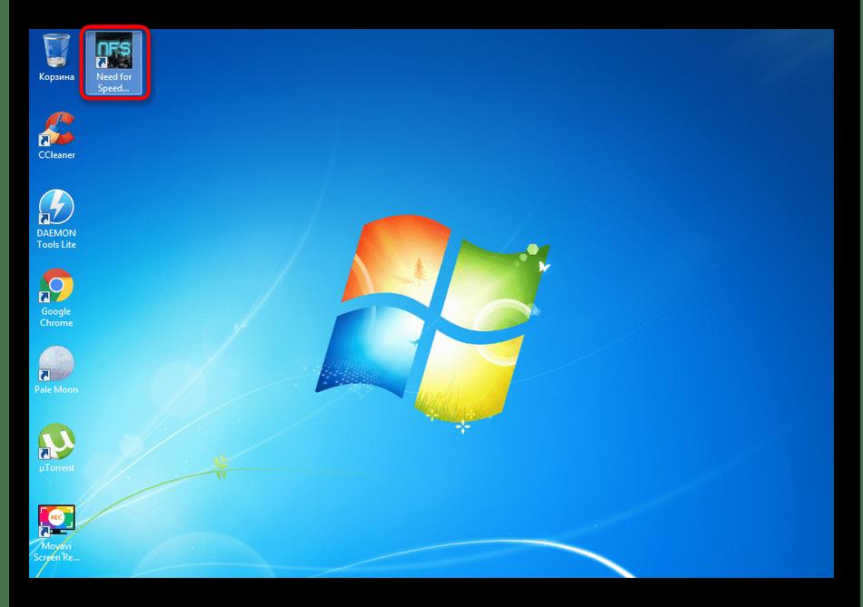 Переход к контекстному меню Need For Speed Carbon в Windows 7
