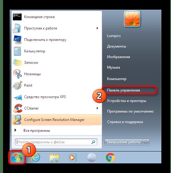 Переход к Панели управления для активации разрешений RDP в Windows 7