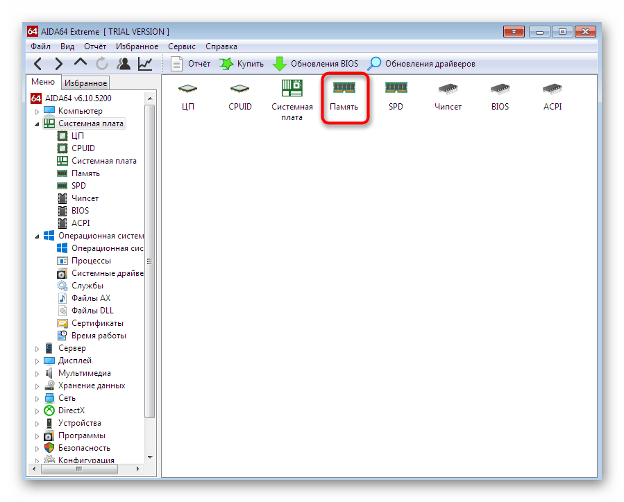 Переход к просмотру информации об оперативной памяти в программе AIDA64