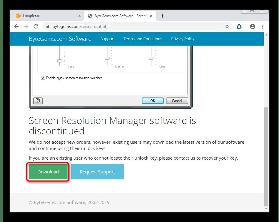 Переход к скачиванию программы Screen Resolution Manager с официального сайта