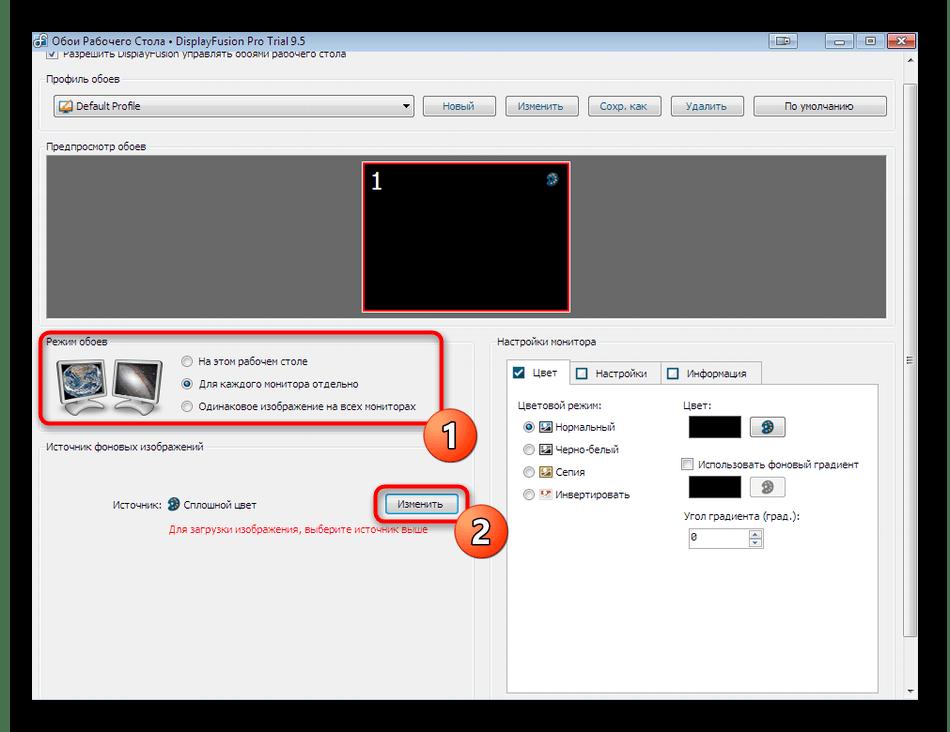 Переход к выбору источника видео для фона рабочего стола в DisplayFusion