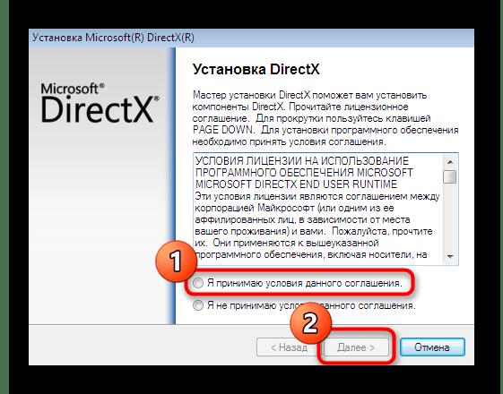 Подтверждение лицензионного соглашения для установки DirectX при исправлении файла steamclient64.dll в Windows