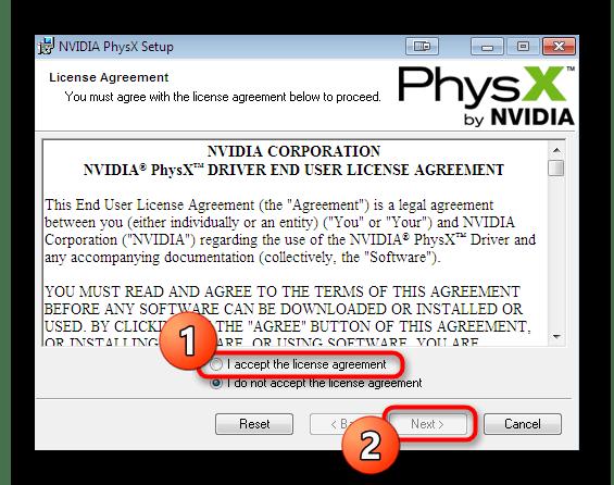 Подтверждение начала установки драйвера для исправления проблемы с nxcooking.dll