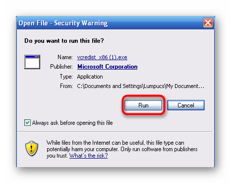 Подтверждение запуска исполняемого файла Visual C++ при исправлении неполадки с bcrypt.dll в Windows XP