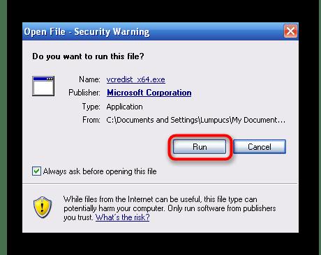 Подтверждение запуска установки Visual C++ для исправления dwmapi.dll в Windows XP
