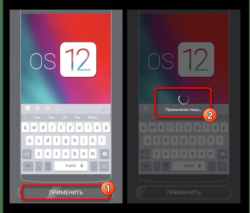 Применение темы OS 12 для Cheetah на Android