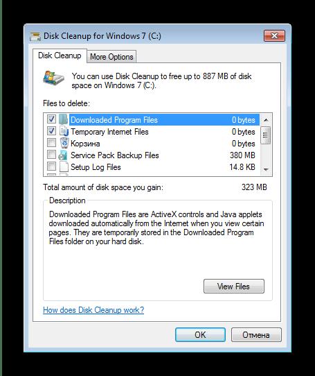 Пример очистки диска для решения проблем с обновлением kb4503292 в windows 7