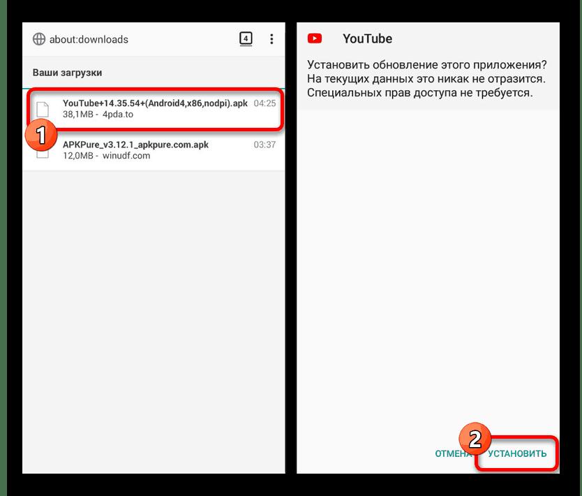 Процесс обновления YouTube вручную на Android