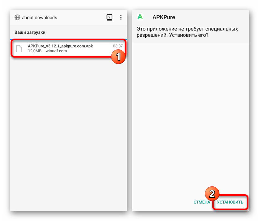 Процесс установки APKPure на Android
