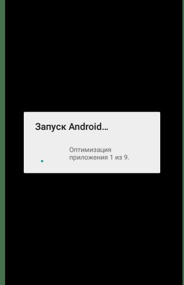 Процесс запуска телефона на Android