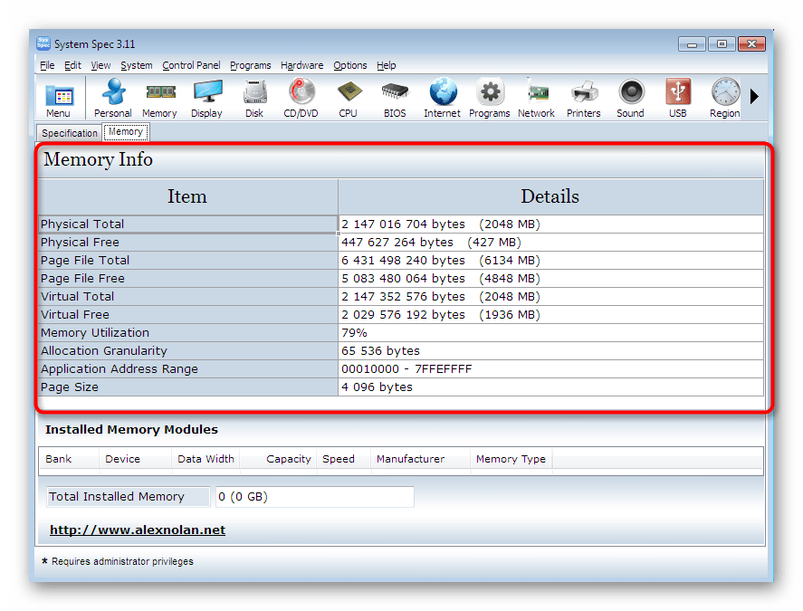Просмотр подробной информации об оперативной памяти в программе System Spec